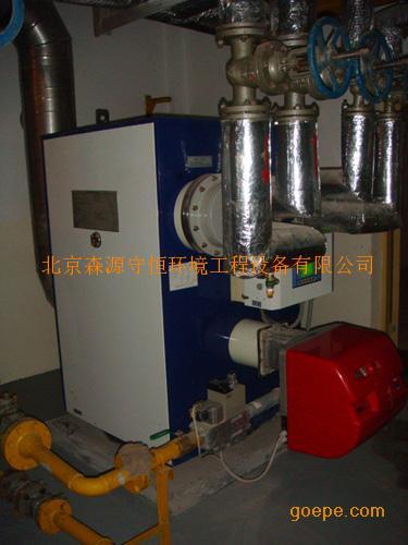 真空热水锅炉价格|供应真空热水锅炉