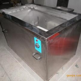 多功能超声波清洗机