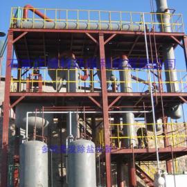 精细化工废水处理结晶蒸发器