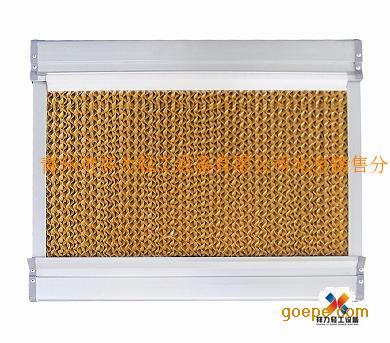 北京温室大棚降温湿帘水帘墙