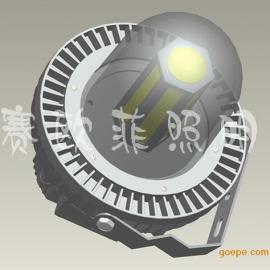 LED防眩光泛光灯/配电室照明灯