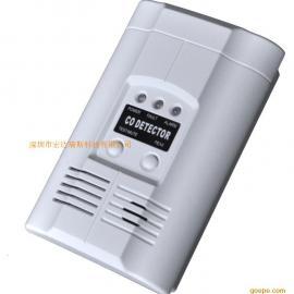 深圳壁挂式一氧化碳报警器