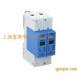 AM1-80/1+NPE浪涌保护器