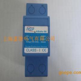 ASafe-50/4浪涌保护器