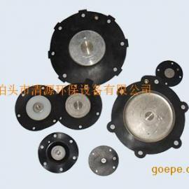 电磁脉冲阀膜片、电磁阀膜片高质量