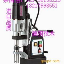 DK7530磁座钻,磁铁钻,吸力钻