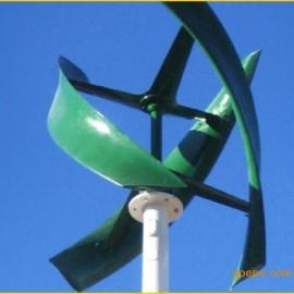 3000W垂直轴风力发电机(节能节省空间)