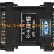有源光隔RS-485中继器