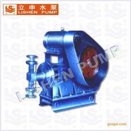 低温往复泵 低温电动往复泵