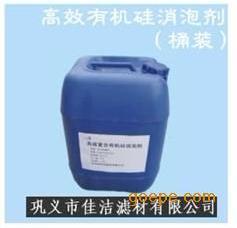 高效有机硅消泡剂(桶装)