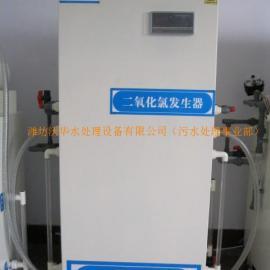 化学法复合型二氧化氯发生器国家标准