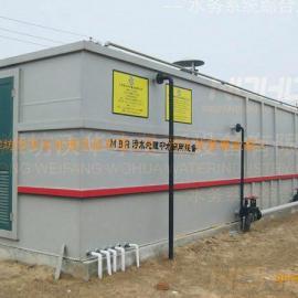MBR膜生物反应器/MBR污水处理设备