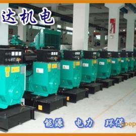 160KW康明斯柴油发电机 160KW柴油发电机