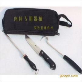 AMJ-4肉检专用器械,刀、钩、 棒