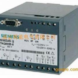 SIMEAS Q电能质量分析仪