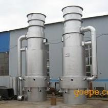 GDRL-n型高效热风冲天炉