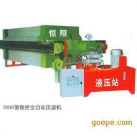 XMY100/1000厢式压滤机 液压压滤机 机械压滤机 隔膜压滤机
