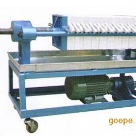 小型压滤机  厢式压滤机 板框压滤机 化验室专用压滤机