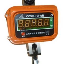 OCS-2T电子吊秤价格、OCS-3T电子吊秤【厂家直销】
