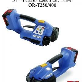 OR-T250电动热熔PET打包机