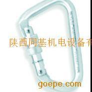 铝合金螺纹锁连接环