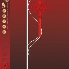 发光中国结