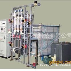 水处理电渗析设备,高效率电渗析设备