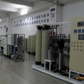 EDI高纯水设备|超纯水设备|去离子水设备