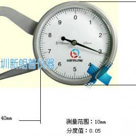 0-10mm带表壁厚表|外卡规