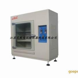 艾默生供应:二氧化硫腐蚀试验箱(德国标准)