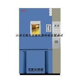 艾默生科技腐蚀试验箱--化工气体腐蚀试验箱