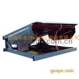 SJDQ12-0.55固定式液压登车桥