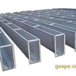 塑料集水槽|江苏集水槽