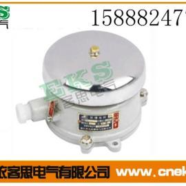 BDL-125防爆电铃,防爆电笛BAL-125 220V