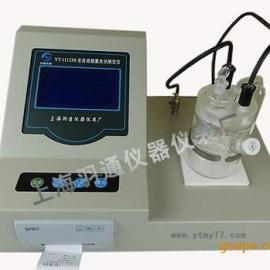 全自动微量水分测定仪 卡尔费休水分