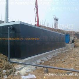 宰鸭厂污水处理设备/宰鸭场污水处理设备
