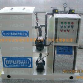 美容美体养生会所污水处理设备-保健会所污水处理设备