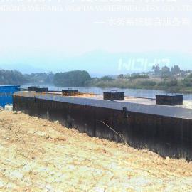乡镇污水处理设备/新农村污水处理设备