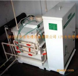次氯酸钠发生器/电解法二氧化氯发生器