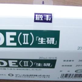受体破坏酶 (RDE)