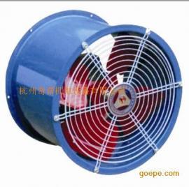 轴流通风机 SF5-4管道轴流通风机 排风机 排风扇