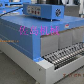 浙江热收缩包装机厂家直销,热收缩包装机