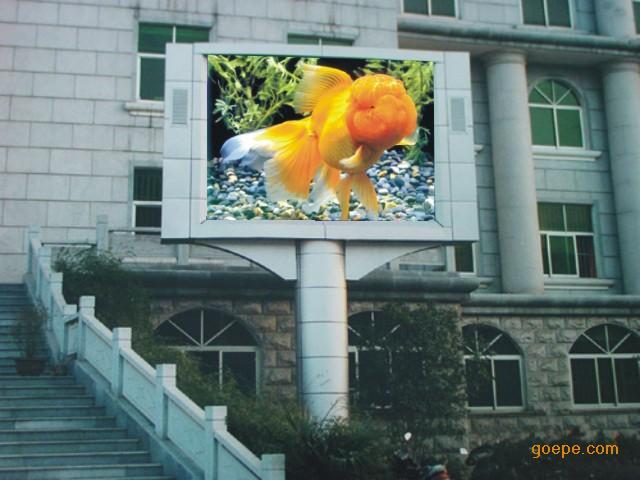 湖南长沙室外商场外墙led电子大屏幕