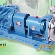 40HYF-13DT型环保托架水泵