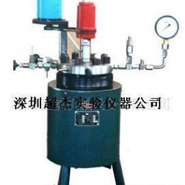 深圳实验室不锈钢反应釜/深圳小型不锈钢高压反应釜优质供应商