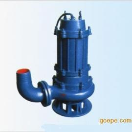 QW型潜水污水泵