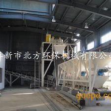阜新北方机械飞灰固化设备-稳定化固化设备