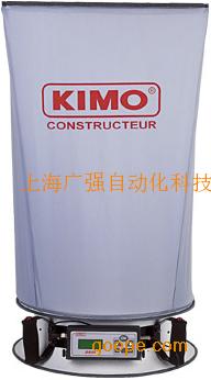 法国KIMO风量罩DBM700