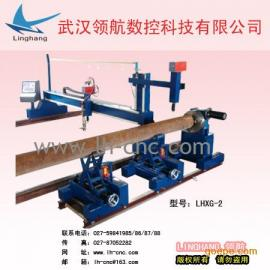 供应全国组合型相贯线切管机