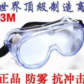 3M1621护目镜防粉尘化学溅射眼镜